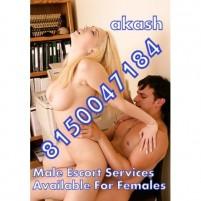 Bangalore Call Boy Service Call Akash