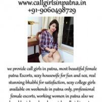 Ria - Call Girls in Patna