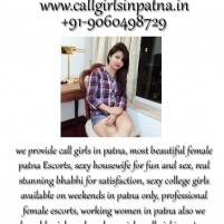 Payal - Call Girl Service in Patna